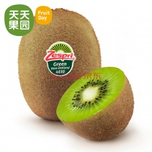 佳沛新西兰绿奇异果36个(原装)进口Zespri猕猴桃 新鲜水果准妈妈爱吃