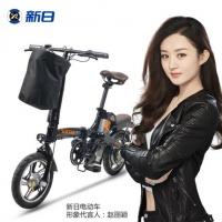 新日电动车自行车锂电池可折叠电动车小型代驾双人时尚迷你电瓶车