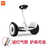 小米平衡车9号Ninebot双轮自平衡车两轮电动车九体感车智能代步车
