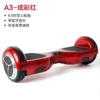 阿尔郎 电动平衡车双轮儿童成人智能代步车两轮体感车漂移车