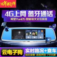 捷渡行车记录仪双镜头带电子狗高清夜视后视镜导航倒车影像一体机