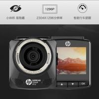 HP惠普f515 迷你行车记录仪高清夜视单镜头汽车广角停车监控1296p