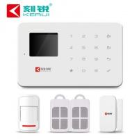 刻锐智能无线GSM手机卡店铺门窗安防系统红外线家用防盗报警器
