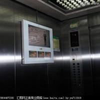 郑州电梯广告服务电话1234567890123专业服务 值得信赖