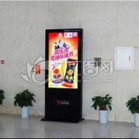 郑州 金水区 财智铭座 大厅 电子屏广告