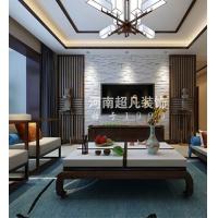 永威五月花城180平四居室,新中式风格设计