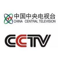 中央电视台7套广告