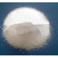 D(+)-海藻糖二水合物